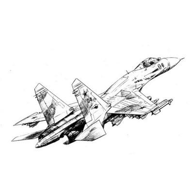 Maquette avion : Sukhoï Su-27SM - Zvezda-7295