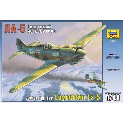 Maquette avion: Lavochkin La-5 - Zvezda-4803