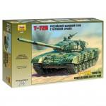Maquette Char : T-72B avec blindage
