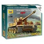 Maquette char allemand Tiger I