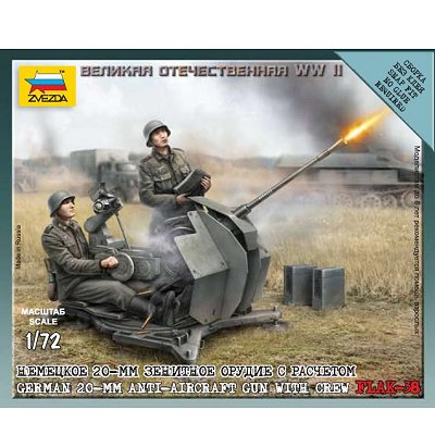 Maquette canon AA allemand avec figurines - Zvezda-6117