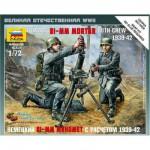 Figurines 2ème Guerre Mondiale : Mortier allemand 81-mm et deux soldats