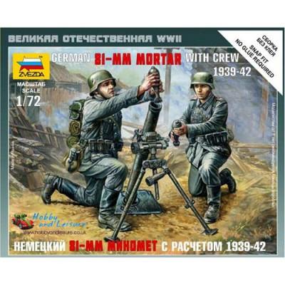Figurines 2ème Guerre Mondiale : Mortier allemand 81-mm et deux soldats - Zvezda-6111
