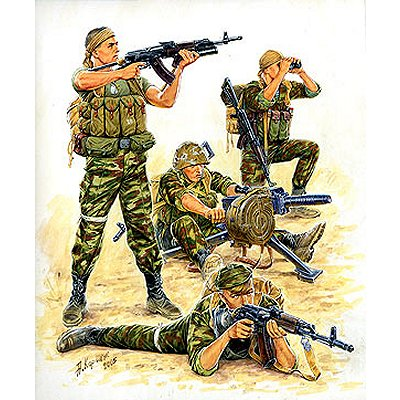 Russian Special Forces - Escouade d'appui - Zvezda-3570
