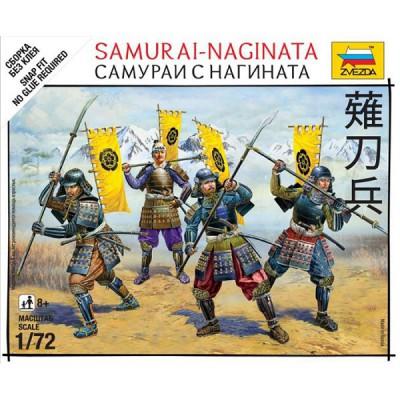 Figurines Japon médiéval : Samouraï-Naginata - Zvezda-6403