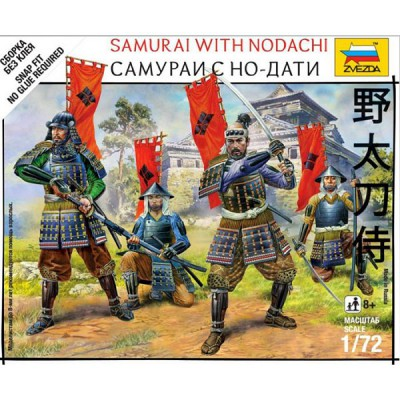 Figurines Japon médiéval : Samouraï-No-Dati  - Zvezda-6405