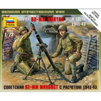 Figurines 2ème Guerre Mondiale : Mortier soviétique 82-mm - Zvezda-6109