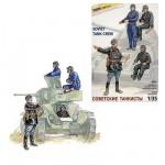 Figurines 2ème Guerre Mondiale : Tankistes soviétiques