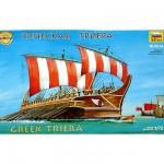 Maquette bateau: Triere Grecque