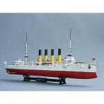 Maquette bateau: Croiseur soviétique Varyag
