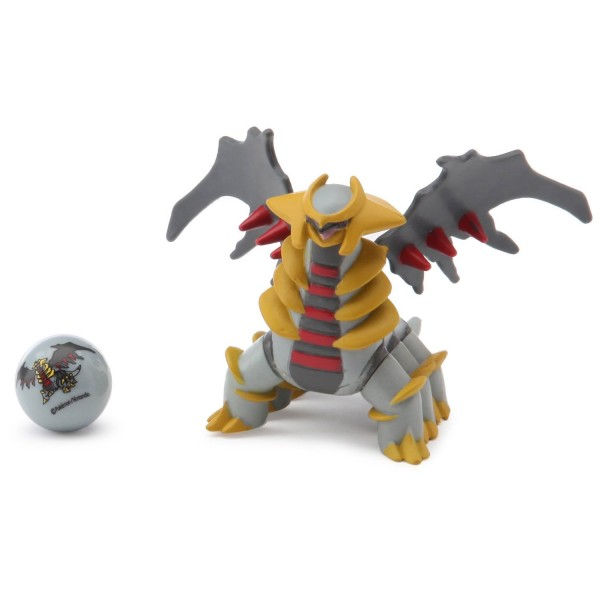 Figurine basique Pokemon : Giratina (ferme alternative) - Bandai-86000-Giratina