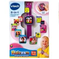 montre électronique enfant