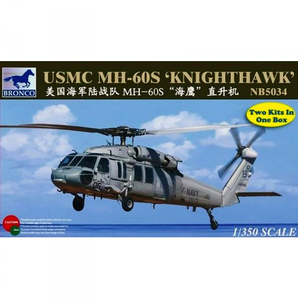 Maquette Hélicoptère : USMC MH-60S Knighthawk (2 kits) - Bronco-BRM5034