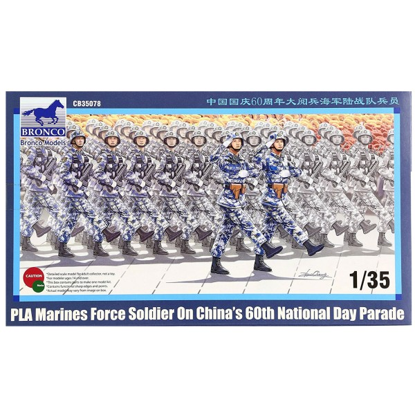 Maquette soldats : PLA Marines force soldier on China's 60th National Day Parade - Bronco-BRM35078