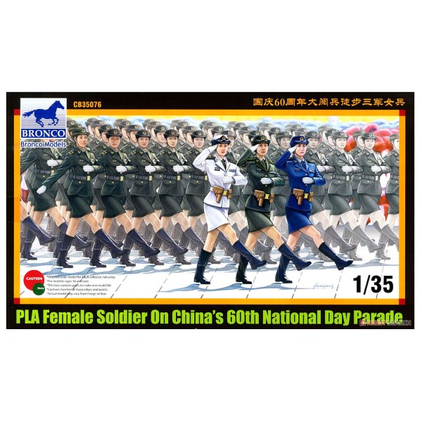 Maquette soldats femmes : PLA Female soldier on China's 60th National Day Parade - Bronco-BRM35076
