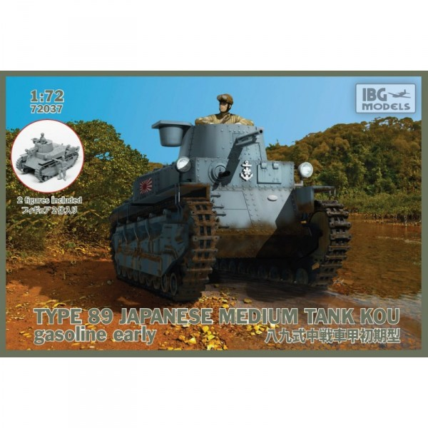 Maquette Char :Type 89 Japanese Medium Tank You - IBGmodels-IBG72037
