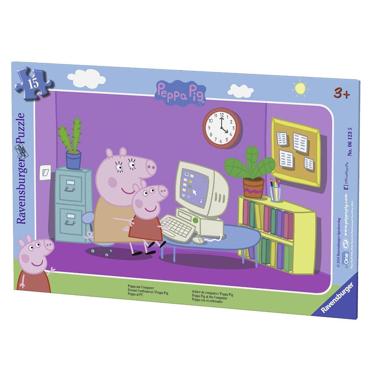 Puzzle cadre 15 pièces : Peppa pig devant l'ordi