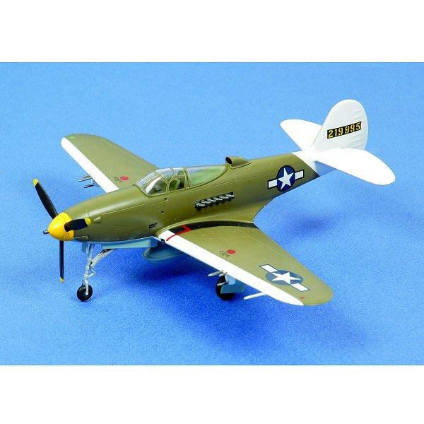 Modèle réduit : P-39Q - Lt Col. William Shomo - 71st TRS/82nd TRG : 1944