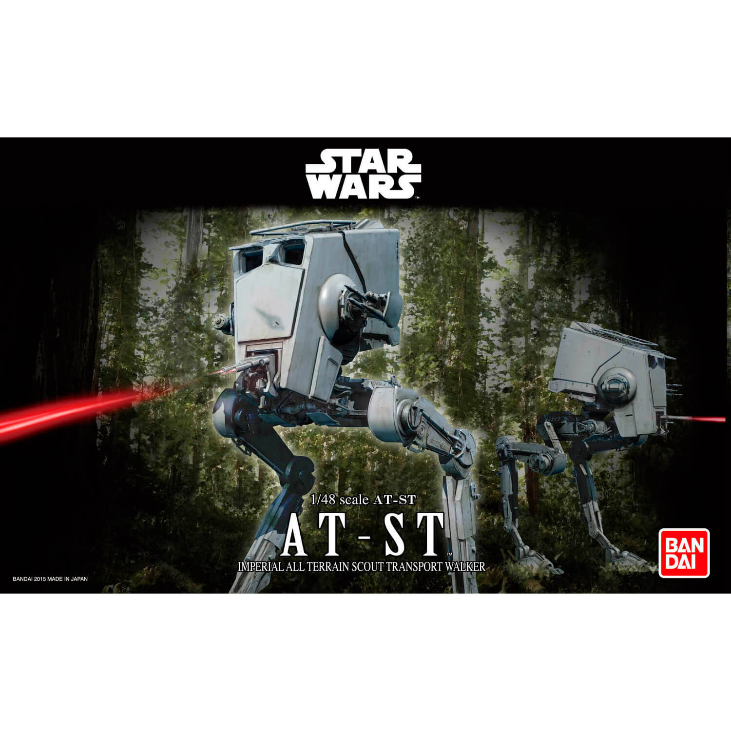 Maquette Star Wars : AT ST