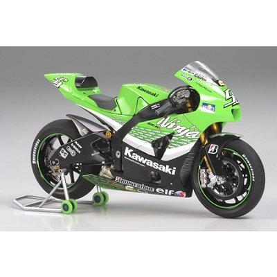 Moto A Pousser Jouet maquette moto : kawasaki ninja zx:rr - jeux et jouets tamiya