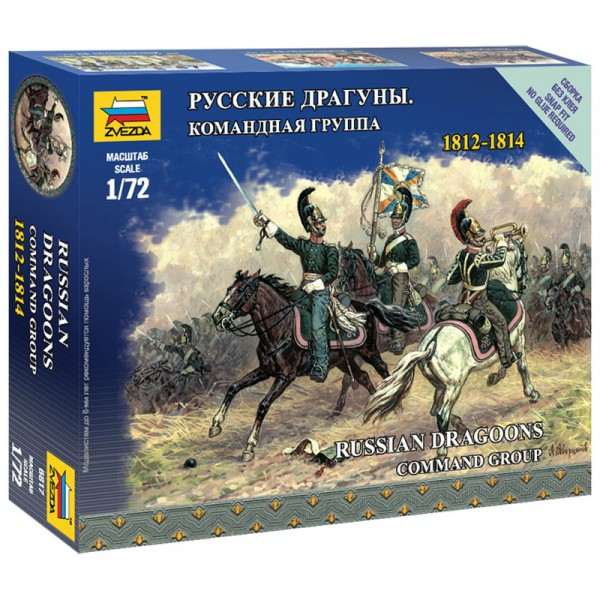 Figurines Militaires : Etat Major Dragons Russes à cheval 1812-1814 - Zvezda-6817